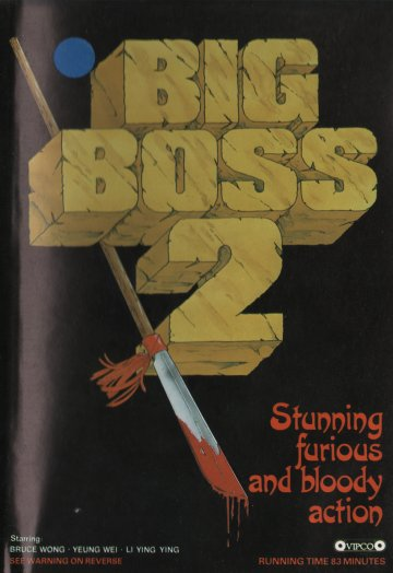 Big Boss 2