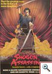 video review jan 1984 shogun assassin ad